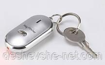 Брелок для поиска ключей «Key finder»