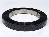 Лента 32х0,8 стальная упаковочная высокопрочная лакированная