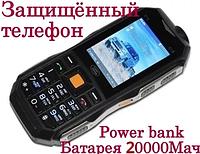 Противоударный защищенный телефон Land Rover S16 (POWER BANK 20 000 MAH +ФОНАРИК)
