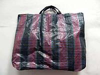Хозяйственная сумка. полипропиленовая 56х45 (100 шт) заходи на сайт Уманьпак