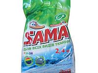 Стиральный порошок SAMA COLOR автомат 2400 без фосфатов Горная свежесть  (1 шт)заходи на сайт Уманьпак