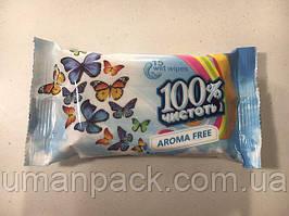 """Серветки вологі 15шт """"100%чистоти""""Froma free/Без запаху (1 пач)"""