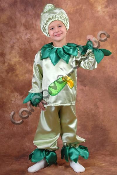 Карнавальный костюм Кабачок