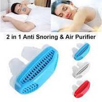 Антихрап и очиститель воздуха 2 в 1 Anti Snoring & Air клипса антихрап,сон без  храпа