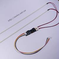LED набор подсветки матрицы 540*4mm 15-24″