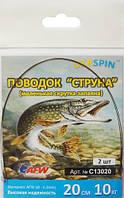 Поводок струна №1 Ukrspin (паянный) (3015)