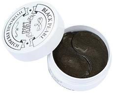 Акція -10% Гидрогелевые патчи IYOUB Hydrogel Eye Patch Black Pearl с экстрактом черного жемчуга  - 60 шт