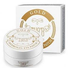 Акція -10% Гидрогелевые патчи IYOUB Hydrogel Eye Patch Gold с золотом   - 60 шт