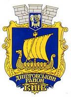 Прошивка принтера, заправка картриджей, ремонт принтеров, мфу в Днепровском районе без выходных