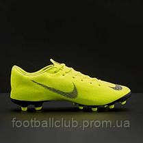 Nike Mercurial Vapor XII Academy FG/MG  AH7375-701, фото 2