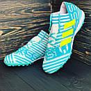 Сороконожки Adidas nemeziz  1120(реплика), фото 3