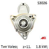 Стартер 11зуб на Volkswagen Transporter (T4) 2.4 D, Транспортер Т4, Тип Valeo новый 1.8 кВт. S3026 (AS-PL)