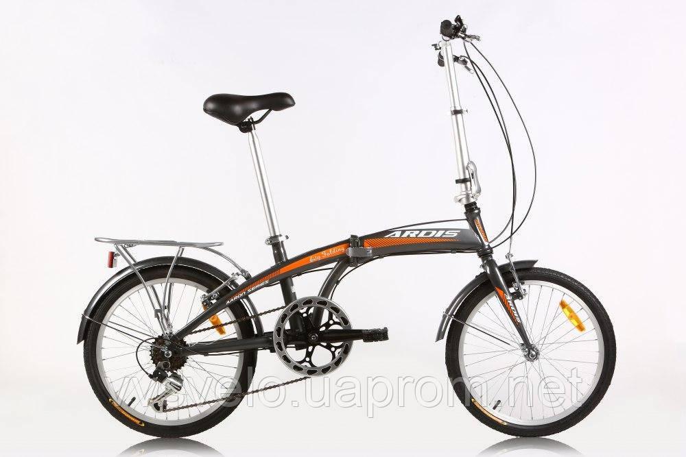Велосипед Складной ARDIS City Folding 20