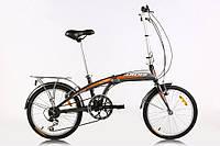 Велосипед Складной ARDIS City Folding 20, фото 1