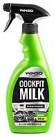 Полироль - молочко для панели приборов COCKPIT MILK Lemon 500мл