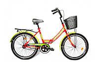"""Велосипед ARDIS FOLD СК 24"""" Красный/черный зелёный  с корзиной 2018"""