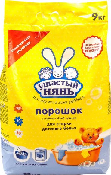Детский стиральный порошок Ушастый нянь (9кг.)