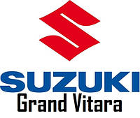 Suzuki Grand Vitara. Сузуки Гранд Витара. Стартер, генератор и комплектующие.