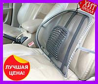 Упор массажный для спины / Массажная накидка / Массажная накладка на кресло в офис и автомобиль