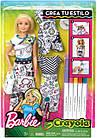 Кукла Барби Модный дизайнер раскраска одежды Блондинка Barbie Crayola Color-in Fashions Blonde, фото 2