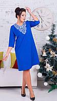 Женское ангоровое миди-платье темно-синее 8148