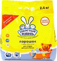 Дитячий пральний порошок Вухатий нянь (2,4 кг)