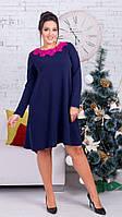 Женское ангоровое миди-платье темно-синее 8146
