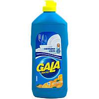Миючий засіб для посуду GALA (500мл.)