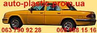 Передний бампер ГАЗ 31105 цвет ЗОЛОТИСТО-ЖЕЛТЫЙ, №28Заводской