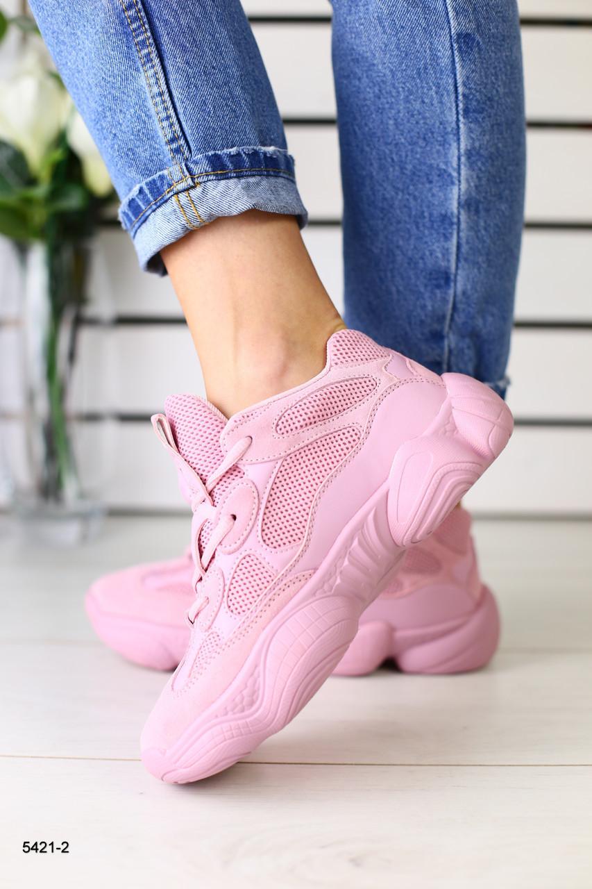 9670557e8 Стильные женские кроссовки розового цвета: продажа, цена в ...