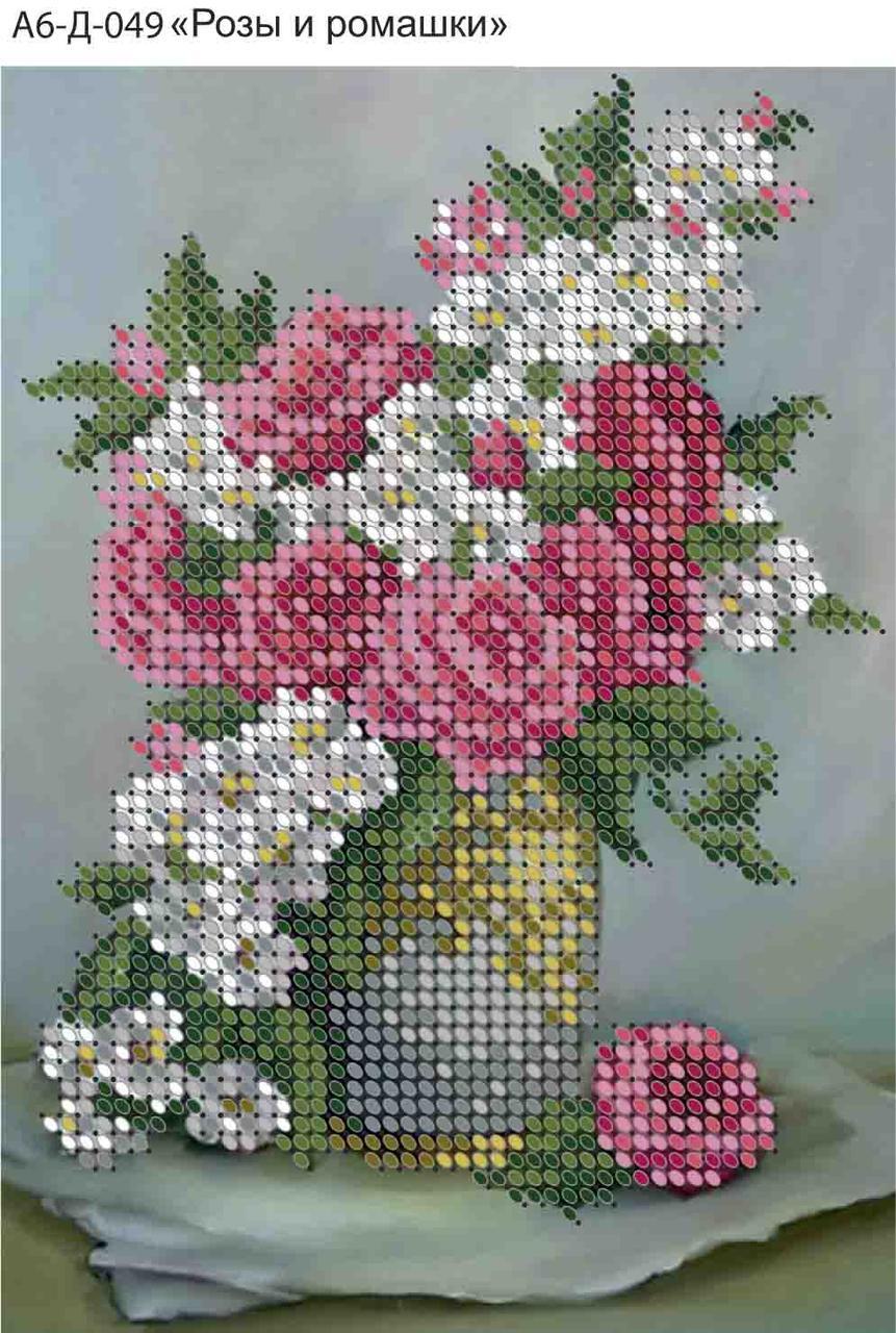 Схема для вышивки бисером на габардине Розы и ромашки