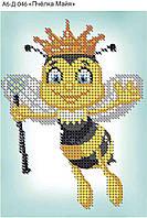 Схема для вышивки бисером на габардине Пчелка Майя