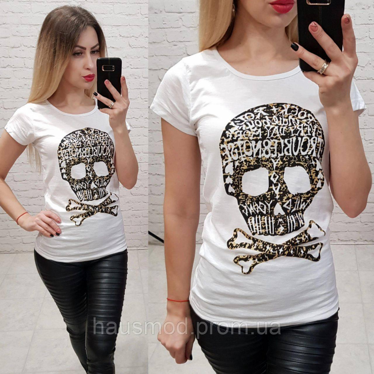 Женская футболка летняя рисунок череп 100% катон качество турция белая