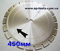 Алмазный круг  для резки бетона/железобетона/асфальта 450 мм
