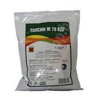 Фунгицид Топсин М 70 ВДГ  (аналог)