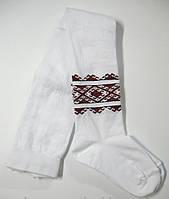 Белые колготки для детей с украинской вышивкой (3-6 месяцев)