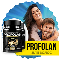 Profolan (Профолан) - капсулы для восстановления волос, фото 1