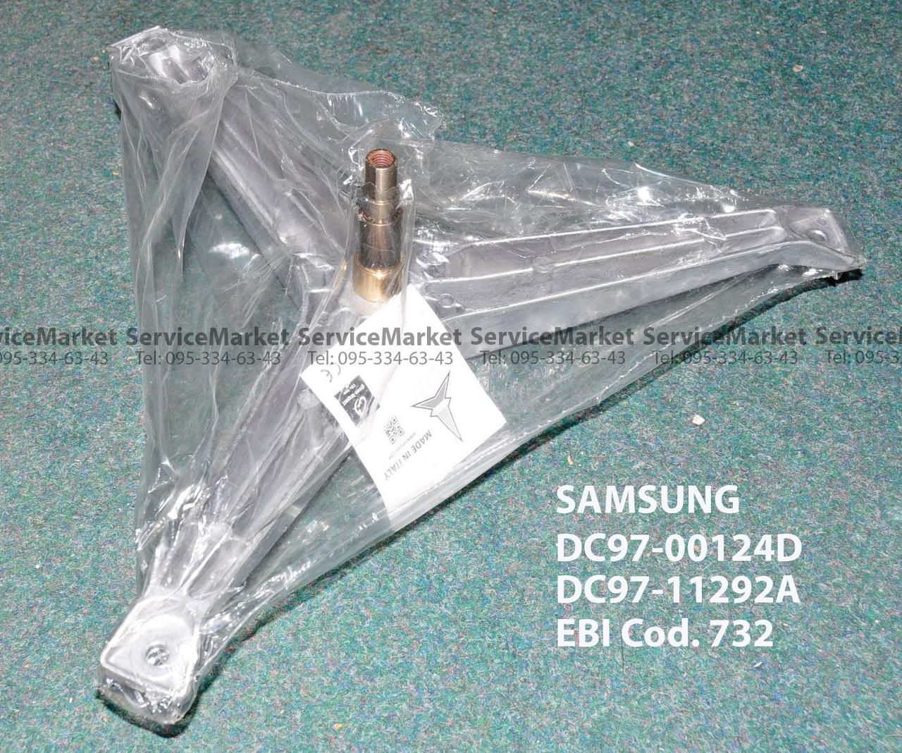 Хрестовина барабана пральної машини Samsung (Самсунг) оригінал DC97-00124d EBI Cod. 732 Italy