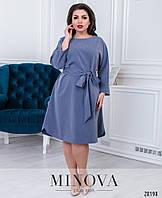 Расклешенное платье А-силуэта с поясом и подвеской в комплекте с 50 по 56 размер, фото 1