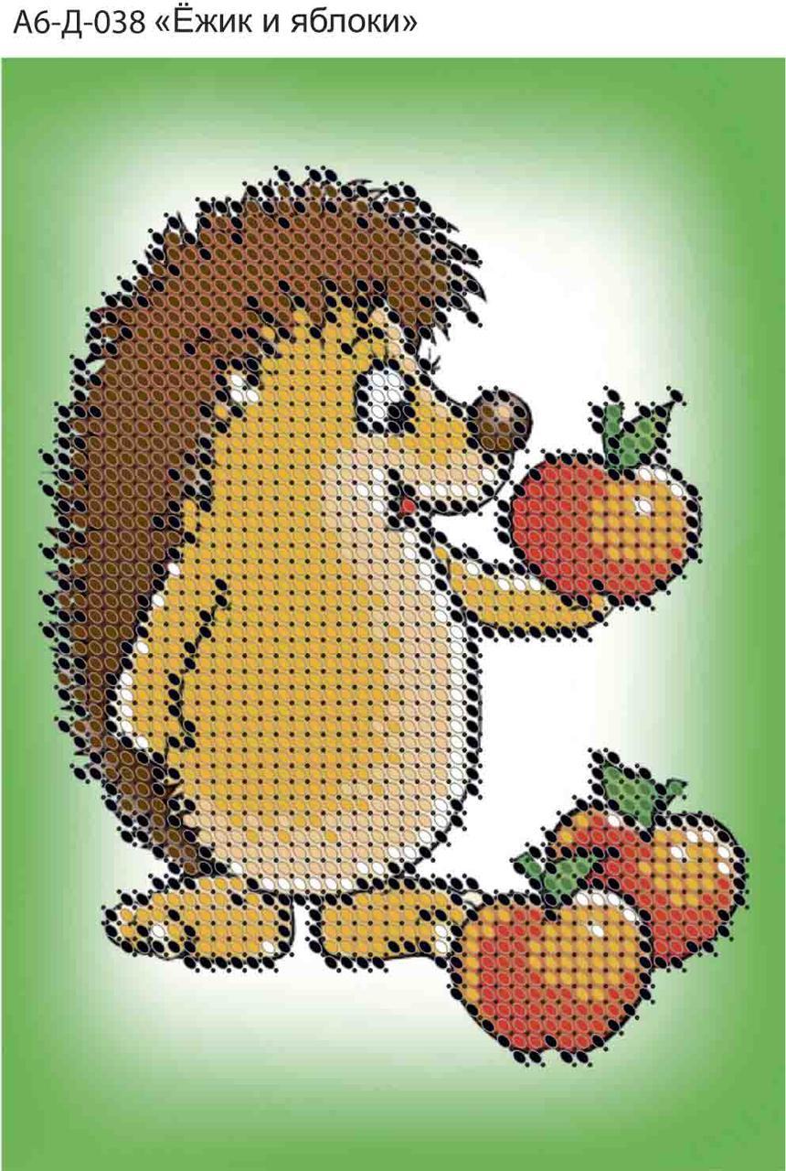 Схема для вышивки бисером на габардине Ёжик и яблоки