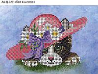 Схема для вышивки бисером на габардине Кот в шляпе
