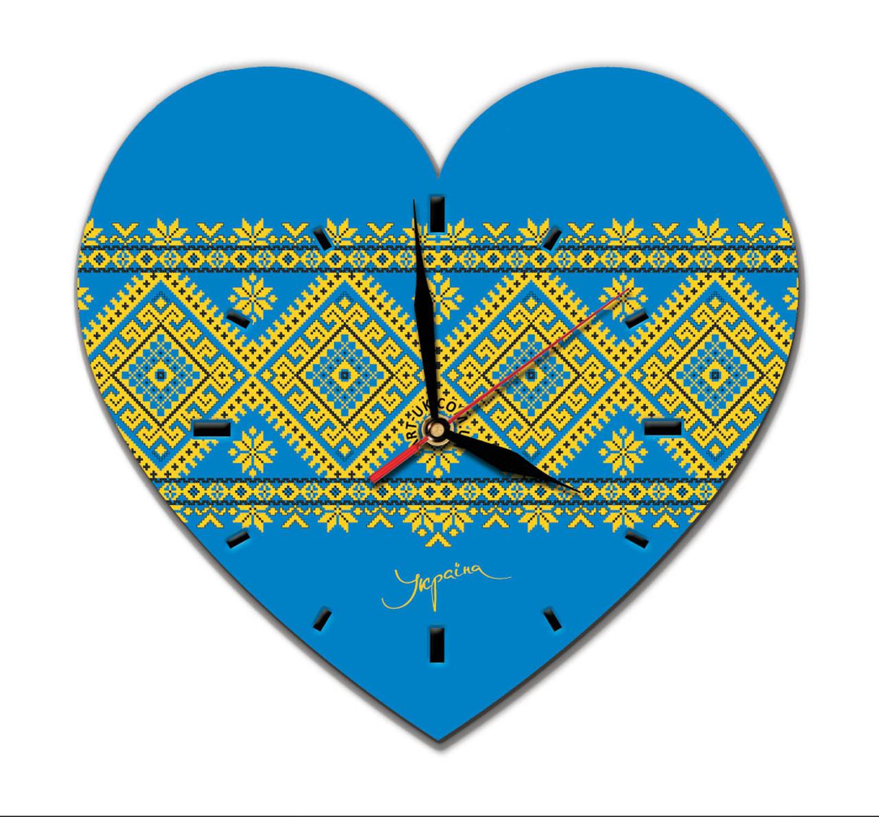 Часы фигурные Сердце Украины, вышиванка  30*28 см