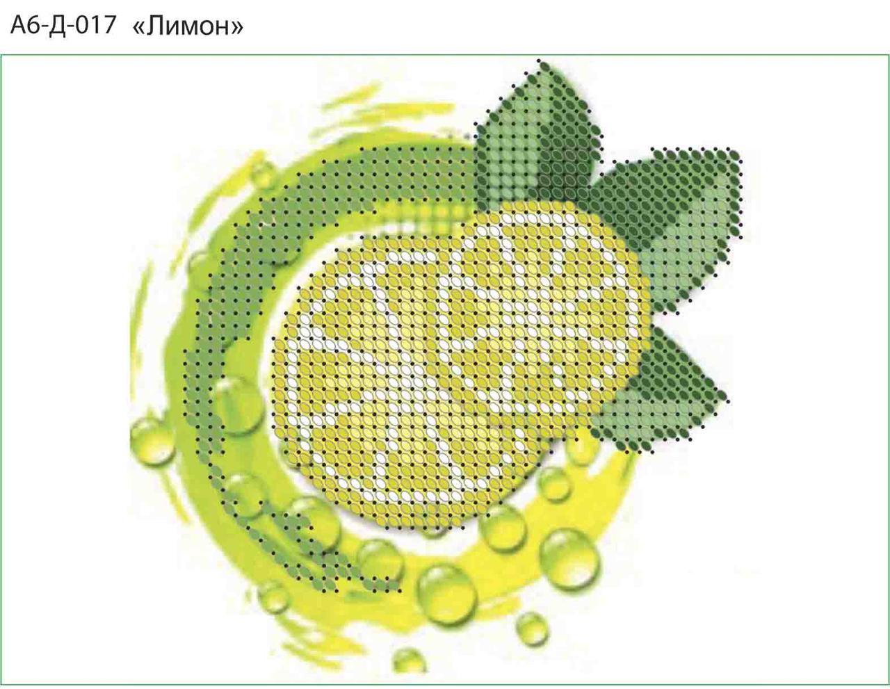 Схема для вышивки бисером на габардине Лимон