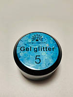 Глиттер-гель Global Fashion № 5, 5грм