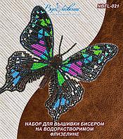 Набор для вышивки бисером. Бабочка Графия Веска