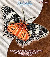 Набор для вышивки бисером. Бабочка Цитозия Библс