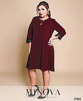 Повседневное платье трапеция с кружевом с 48 по 58 размер, фото 1
