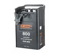 Пуско-зарядное устройство Дніпро-М ПЗП-800
