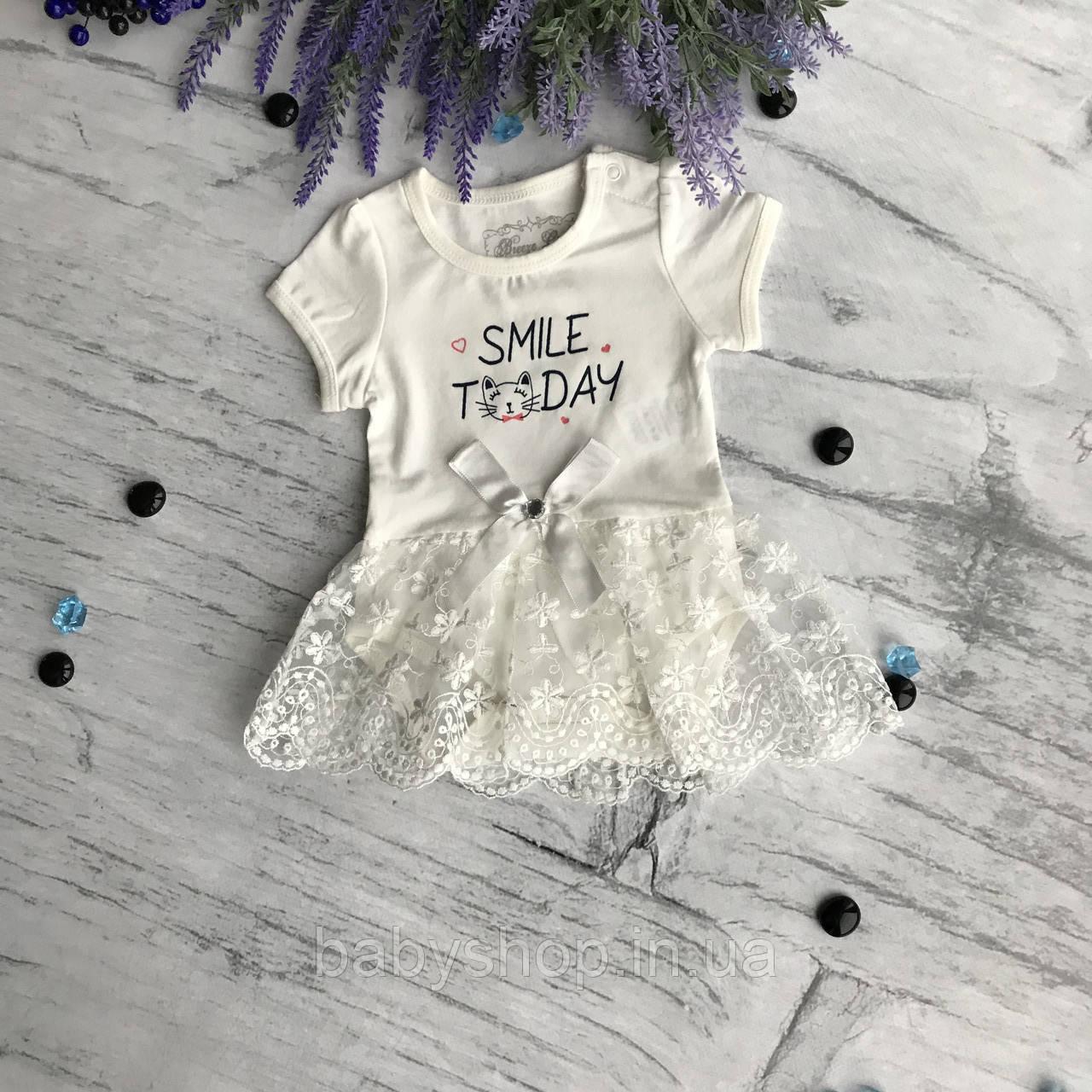 Боди платье на девочку Breeze. Размеры 68, 74, 80, 86, 92 см, фото 1