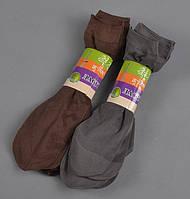 Носки женские капроновые 13